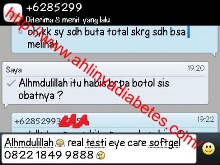 Screen_20151215_19281(3)
